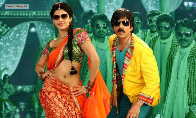 Balupu Movie New Stills