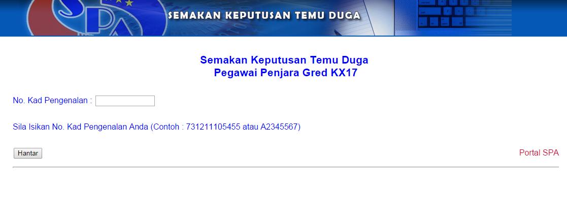 Semakan Keputusan Temu Duga  Pegawai Penjara Gred KX17