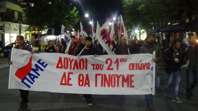 Συγκέντρωση - πορεία του ΠΑΜΕ στην Αλεξανδρούπολη ενάντια στα μέτρα του πολυνομοσχεδίου