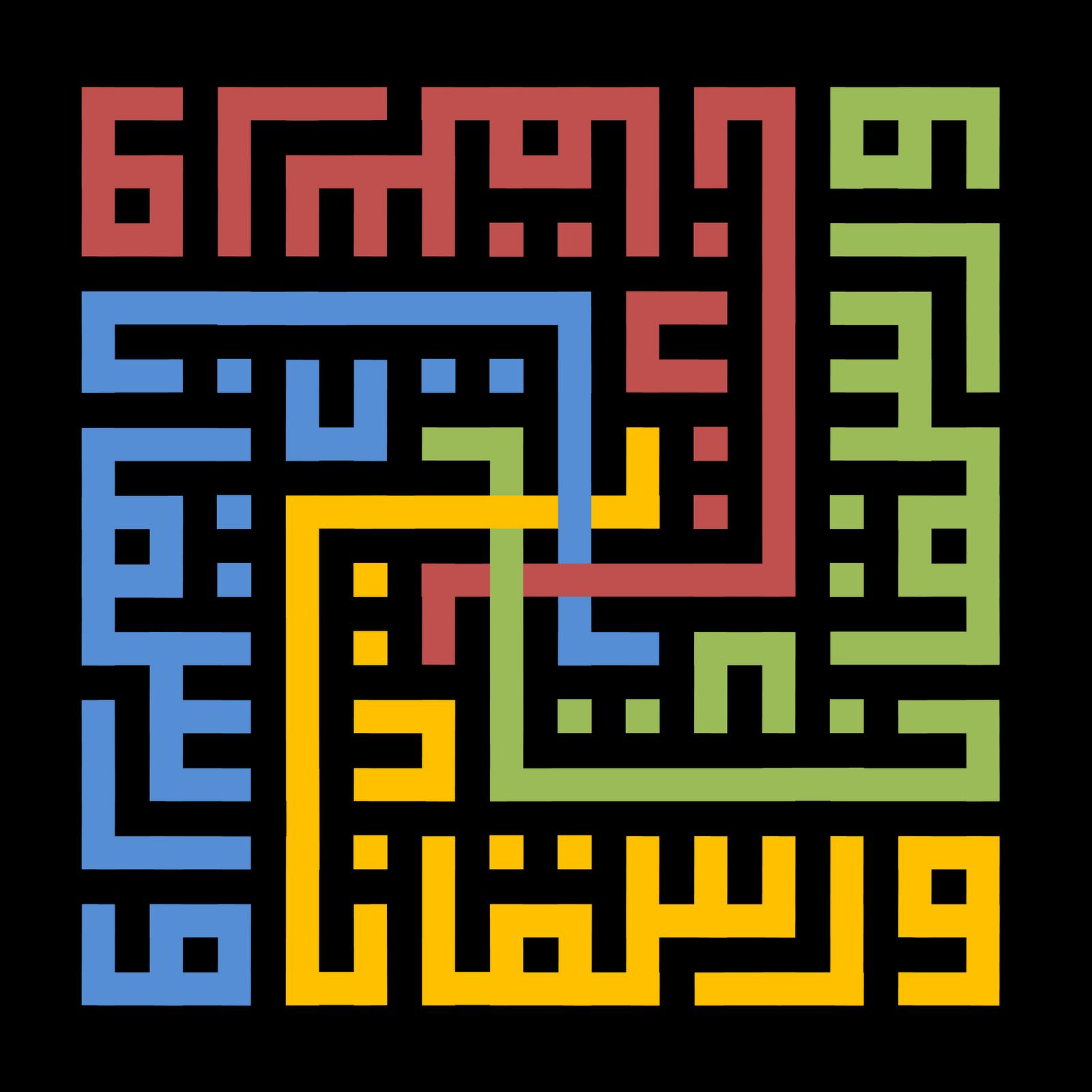 Dwi Risqiana Kufic Calligraphy Kanvas Musafir Muda