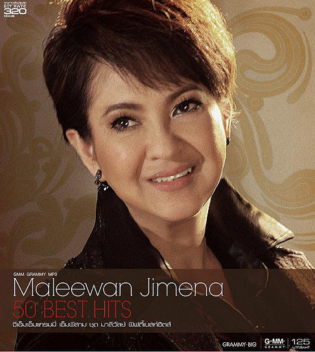 Download [Mp3]-[Hot New Album] Gmm Grammy 50 เพลงฮิตจาก มาลีวัลย์ เจมีน่า (Maleewan Jimena) – 50 Best Hits 4shared By Pleng-mun.com