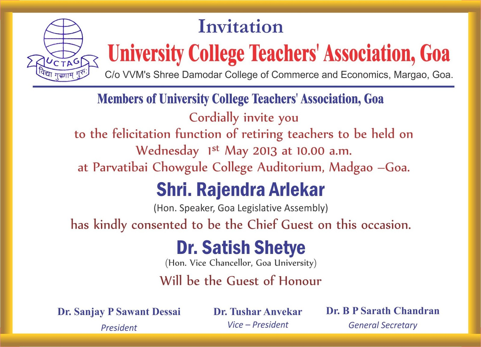 Felicitation function of retiring teachers to be held on Wednesday