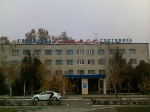 гостиница Крымск