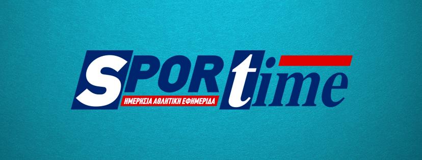 Η Sportime κάθε μέρα στα περίπτερα!