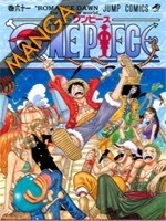 One Piece Chapter 712