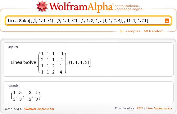 Матричный способ решения систем линейных алгебраических уравнений.