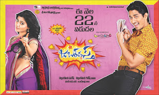 Jabardasth(2013) Online Movie Link