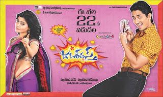 Jabardasth(2013) Online Movie Link