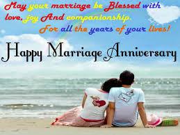 Poeme des voeux pour anniversaire de mariage