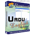 Cleantouch Urdu Dictionary 7.0 With Serial Key