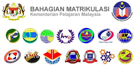 Semakan Keputusan Permohonan Ke Program Matrikulasi KPM Sesi 2013 / 2014