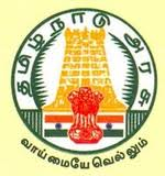 TN TRB Postgraduate hall ticket 2013