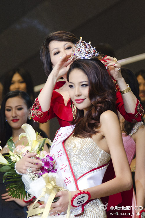 miss universe china reignwood 2011 winner luo zi lin