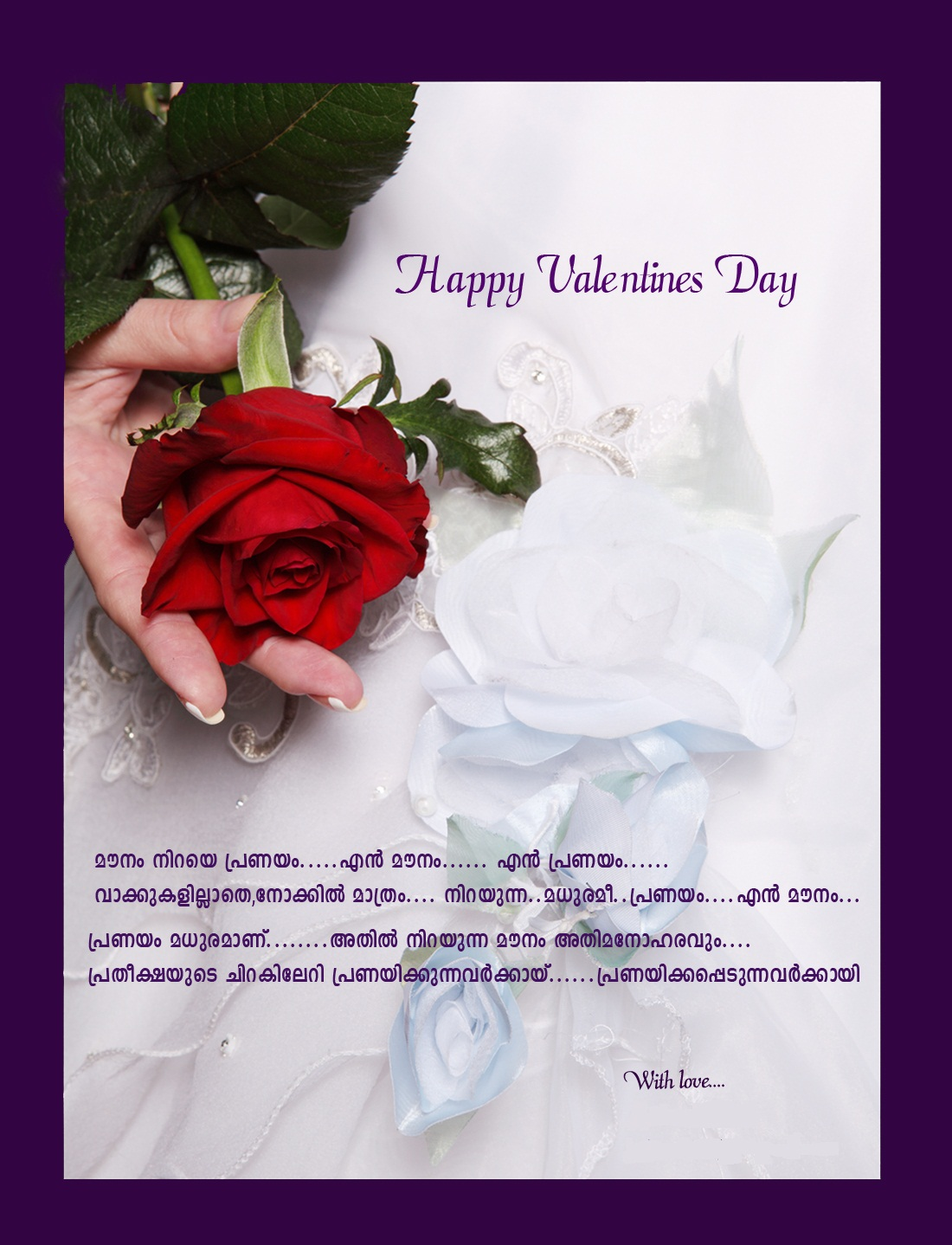 Happy Valentines' Day in advance.....