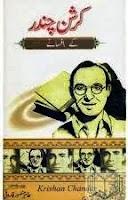 Krishan Chander Ke Afsane By Tahir Mansoor Farooqi