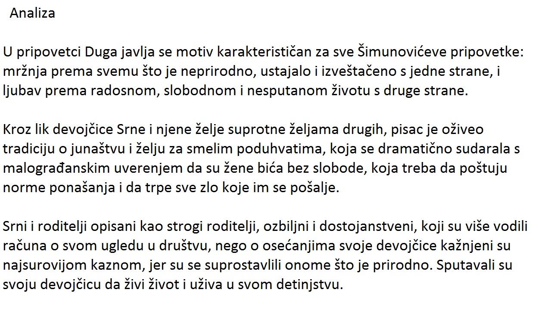 Sastav Iz Srpskog Opis Pejzaza