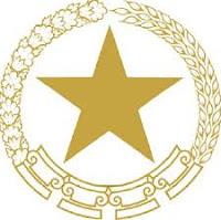 Penerimaan Calon Pegawai Negeri Sipil (CPNS) Kementerian Sekretariat Negara Tahun 2013 - September 2013