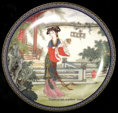 Chiao-chieh plate Imperial Jingdezhen Porcelain