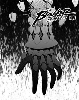 The Breaker New Waves Mangá 80 Português akianimes.com