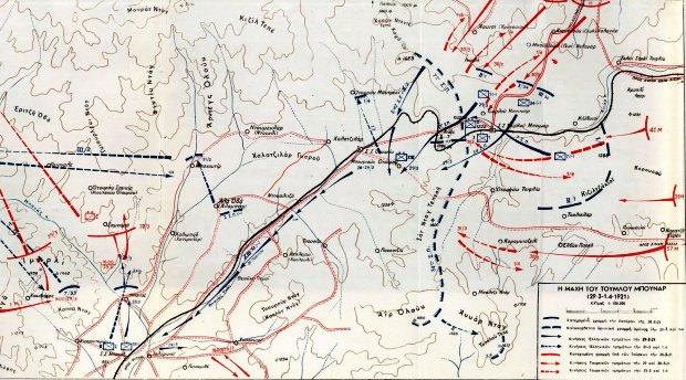 Μικρασιατική Εκστρατεία 1919-1922