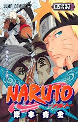Naruto #56