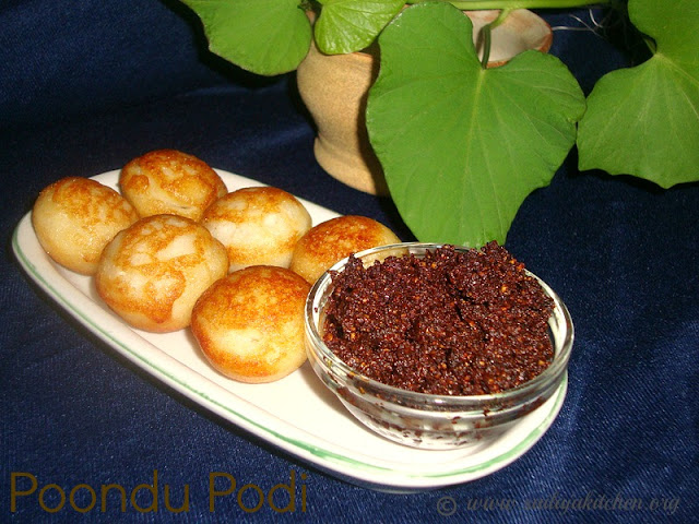 images of Garlic Podi Recipe / Poondu Podi Recipe