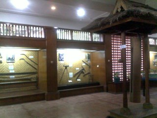 Subak Museum, Bali Water Irrigation Systems