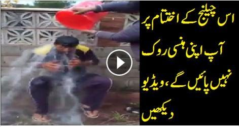 Watch Funny Recation of Abdul Razzak during Ice Bucket Challenge , abdul razzak in ice bucket challeng, ice bucket challenge,