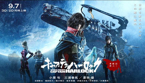 This is A Place To Try: FILM 3D MOVIE BUATAN JEPANG