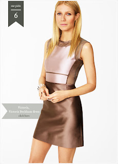 Gwyneth Paltrow Spring Fashion Essentials