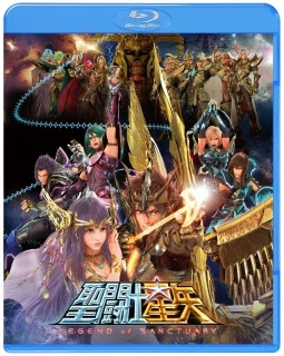 Saint Seiya Legend Of sanctuary en streaming