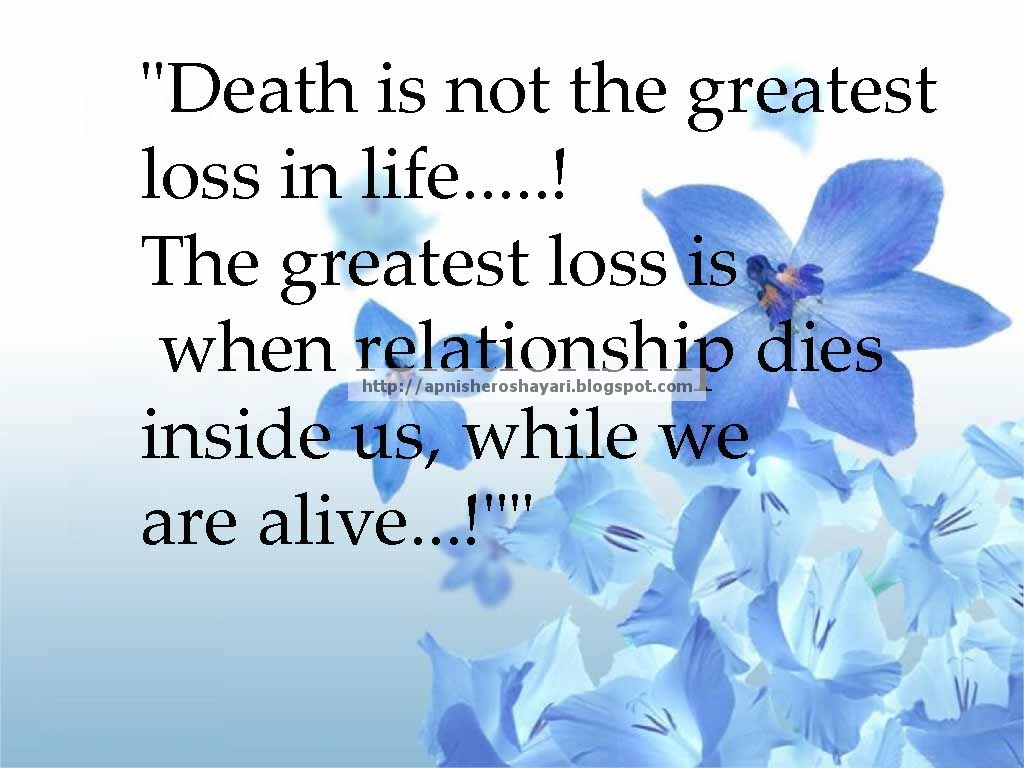 Life And Death Quotes Quotes On Life And Death Tumblr Lessons And Love Cover Photos
