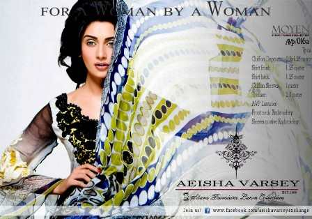 Sitara-Lawn-Premium-Collection