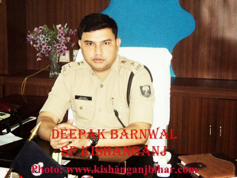 SP Kishanganj - Deepak Barnwal