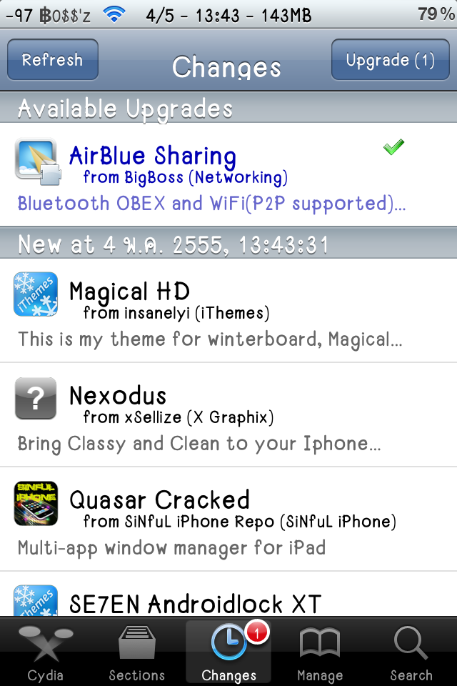 Airblue sharing cracked for ios 6.1.3. mafia 2 skidrow crack free download.