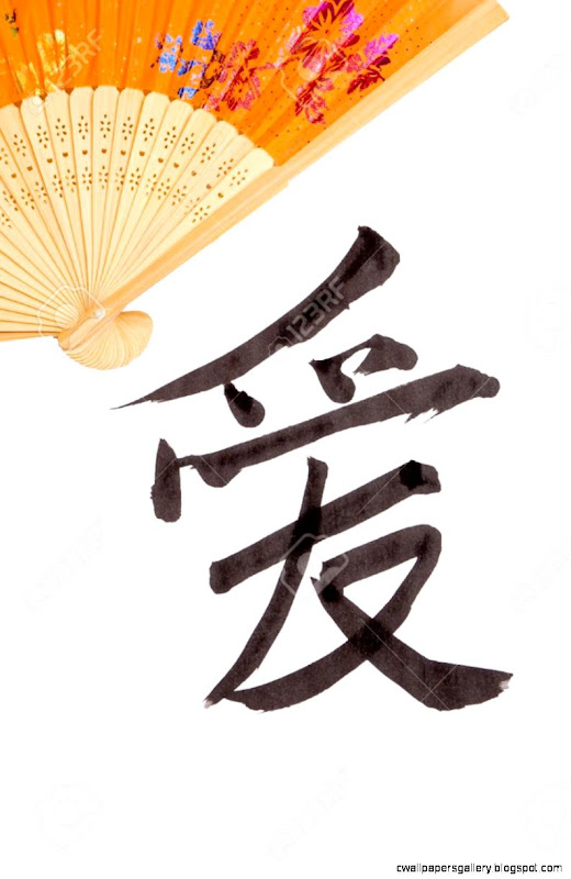 Chinese Characters   Ancient Art Of Writing Using Ink And Brush