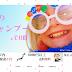 大人のシャンプーショップ.com