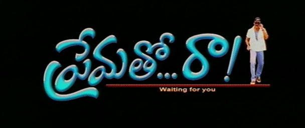Prematho Raa Casts, Trailers, Songs, Box Office Collection ...