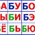 РАЗВИТИЕ РЕБЕНКА: Математика-Логика