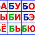 http://www.razvitierebenka.com/