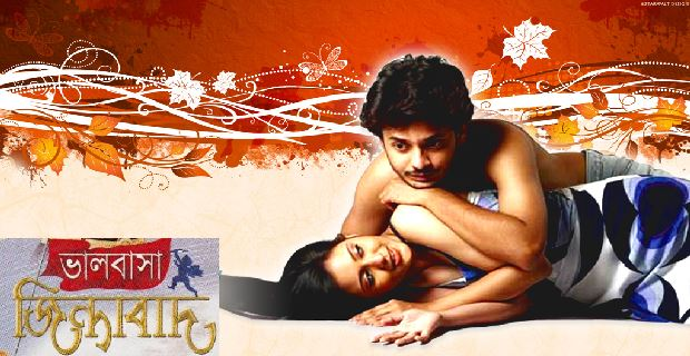 naw kolkata movies click hear..................... Bhalobasha+Zindabad+New+Bangla+Romantic+Movie+%25281%2529
