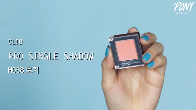 Clio Pro Single Shadow