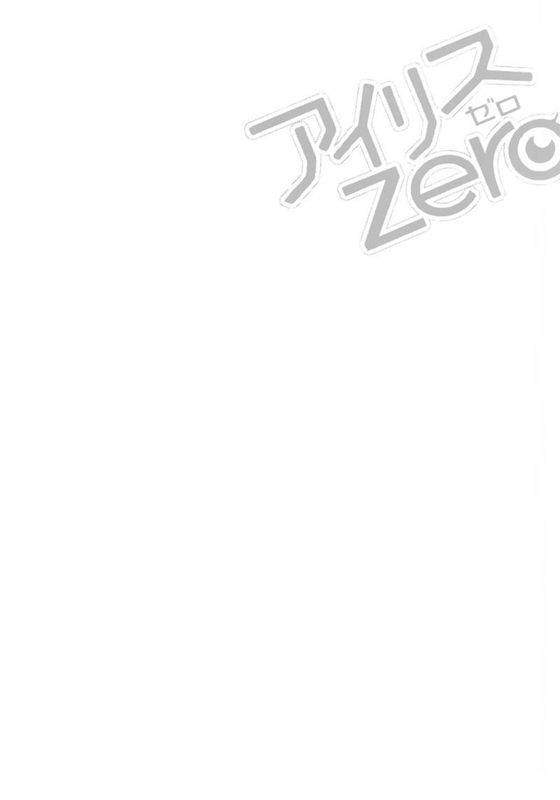 Komik iris zero 027.5 28.5 Indonesia iris zero 027.5 Terbaru 7|Baca Manga Komik Indonesia|