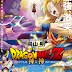 Dragon Ball Z: Battle of Gods Full - Free Download
