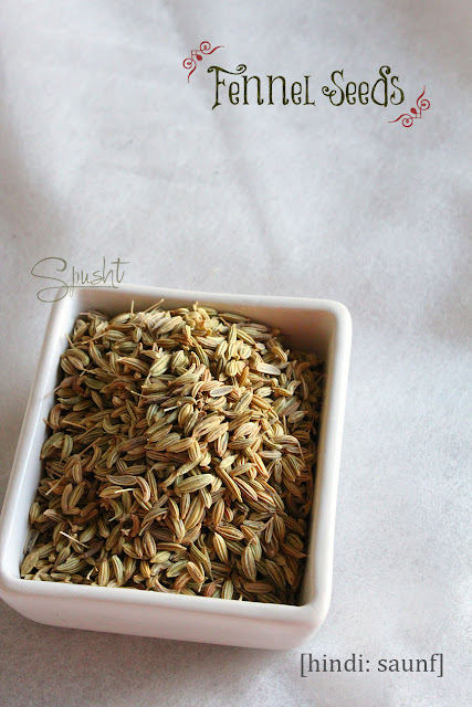 Spusht | Indian Pantry Essentials: Fennel Seeds | Hindi: Saunf