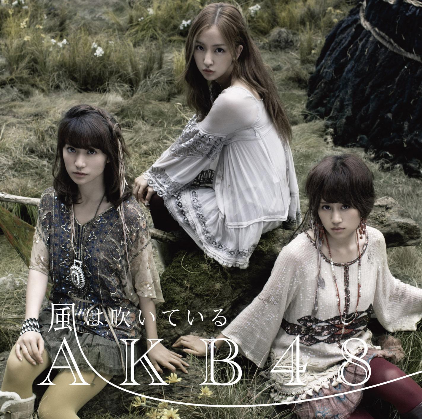 single akb48   kaze wa fuiteiru akb48 channel