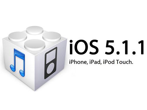 Panduan Sederhana Jailbreak pada iOS 5.1.1