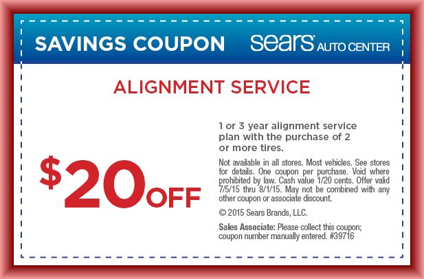 Front wheel alignment coupons