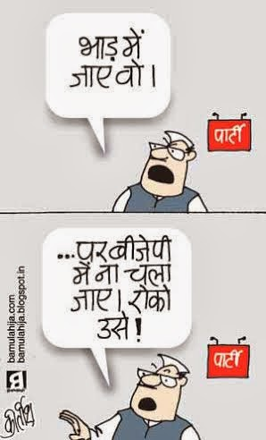 bjp cartoon, namo, modi for pm cartoon, election 2014 cartoons, congress cartoon, cartoons on politics, indian political cartoon