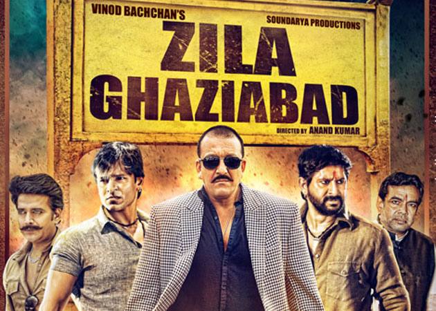 Watch Zila Ghaziabad (2013) Hindi Movie Online